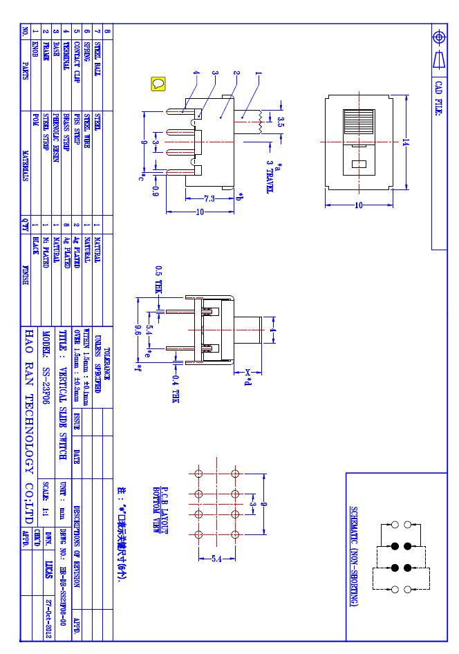 拨动开关是通过拨动开关柄使电路接通或断开