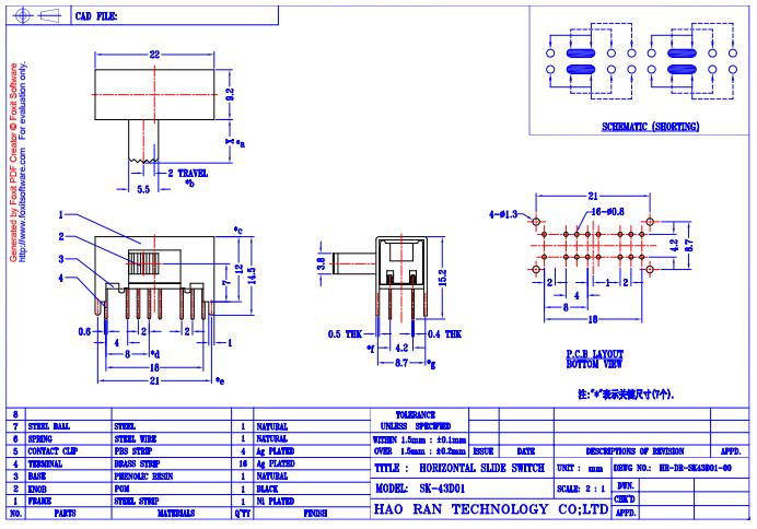 电路 电路图 电子 原理图 692_484
