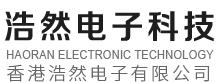 东莞市浩然电子科技有限公司